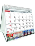 Custom Design Business Promotional Desktop Calendars