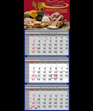 Three Wire Wall Calendars - 3 wire calendars - 3 months wall - 3 panel calendars