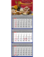 Buy Affordable Wall Calendars